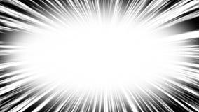 Le radial de bande dessin?e raye le fond Manga Speed Frame Illustration d'explosion ?clat d'?toile ou contexte abstrait de rayons illustration de vecteur