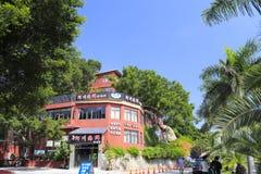 Le restaurant achuan de fruits de mer Photo stock
