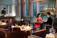 Le restaurant d'hôtel Photographie stock libre de droits