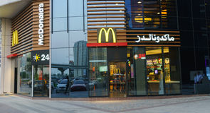 Le restaurant de McDonals Images libres de droits