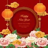 Le 2019 retro carte felice di rosso dell'oro del nuovo anno cinese hanno tagliato la lanterna della nuvola del fiore di sollievo  royalty illustrazione gratis
