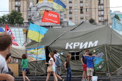 Le rimea de ¡ de Ð est ukrainien Photographie stock