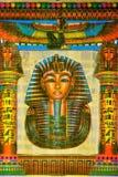Le Roi égyptien Tutankhamun de papyrus Matériel d'écriture de papyrus, en périodes antiques communes en Egypte Dans l'art du papy photographie stock