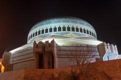 Le Roi Abdullah Mosque - Amman, Jordanie Image libre de droits