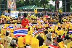 Le Roi Bhumibol Crest de Rama IX, sur sa quatre-vingt-sixième célébration d'anniversaire Photo stock