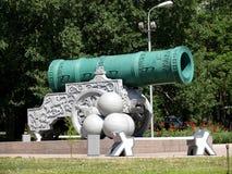 Le Roi Gun à Donetsk images stock