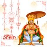 Le Roi Mahabali à l'arrière-plan d'Onam montrant la culture du Kerala illustration de vecteur
