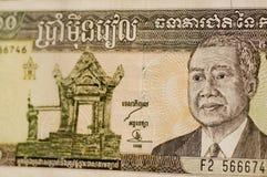 Le Roi Norodom Sihanouk, argent du Cambodge Photographie stock libre de droits