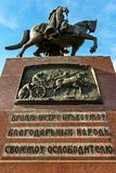 Le Roi Petar Karadjordjevic la première statue sur Zrenjanin, Serbie photo stock