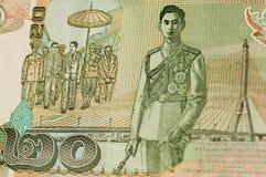 Le Roi Rama VIII sur le billet de banque thaï de 20 bahts Photographie stock libre de droits