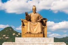 Le Roi Sejong image libre de droits