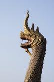 Le Roi Serphen Photos libres de droits