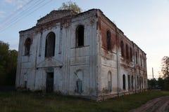 Le rovine della chiesa distrutta Fotografia Stock Libera da Diritti