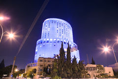 Le Royal hotel at night in Amman, Jordan Royalty Free Stock Photos