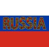 Le Russe a admirablement décoré l'inscription de vecteur dans le style de conception des gens russes Khokhloma décoratif Photo libre de droits
