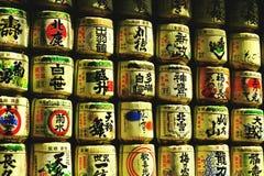 Le saké Barrels Tokyo, Japon Images libres de droits