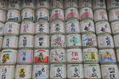 Le saké Barrels, vin de riz japonais de tradition chez Meiji Shrine Photo stock
