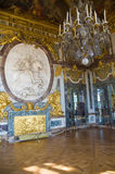 Le Salon de la Guerre of Versailles Royalty Free Stock Image