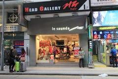 Le saunda shop in hong kong Royalty Free Stock Images