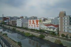 Le scénique sur le chemin à la station de MRT d'aéroport de Taoyuan Photographie stock libre de droits