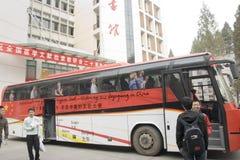 Le schooner de l'Allemagne viennent au campus chinois Photographie stock libre de droits