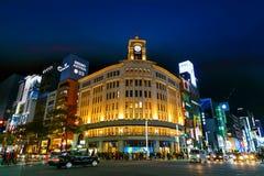 Le secteur de Ginza à Tokyo photo stock