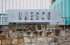 Le sedi dell'Unesco a Parigi, Francia fotografie stock libere da diritti