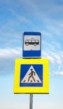 Le signage de signe se connecte la rue de panneau routier de route Illustration Libre de Droits