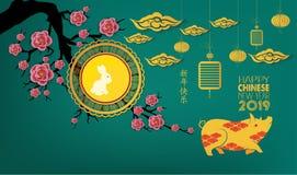 Le signe 2019 chinois heureux de zodiaque de nouvelle année avec le papier d'or a coupé l'art et ouvre le style sur le fond de co illustration libre de droits