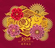 Le signe 2019 chinois heureux de zodiaque de nouvelle année avec le papier d'or a coupé l'art et ouvre le style sur le fond de co illustration de vecteur