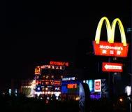 Le signe de publicité de McDonald Images stock