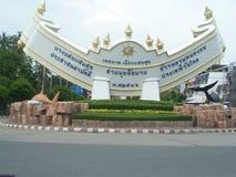 le signe indique l'endroit, entrée de plage bangsan Images stock