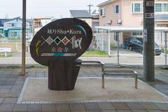 Le signe pour favorisent le train de touristes Koshino Shu*Kura Photos stock