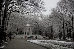 Le silence du vieux parc Photographie stock libre de droits