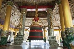 Le Singu Min Bell Images libres de droits