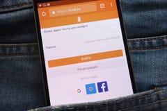 Le site Web d'Odnoklassniki montré sur le smartphone caché dans des jeans empochent photos libres de droits