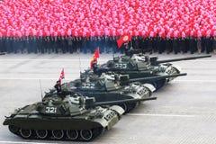 Le soixante-cinquième anniversaire du parti travailliste de la Corée du Nord Image stock