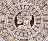 Le soleil de Maya Photographie stock libre de droits