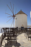 Le soleil grec de vacances d'île de Santorini Images libres de droits