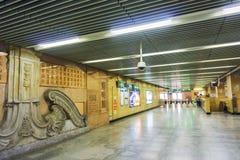 Le souterrain de Pékin Photographie stock libre de droits