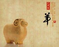 Le souvenir en céramique de chèvre, 2015 est année de la chèvre Image libre de droits