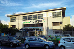 Le sport de club national et le centre Rishon LeZion de loisirs s'embranchent Photo stock
