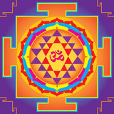 Le Sri Yantra. Photo libre de droits