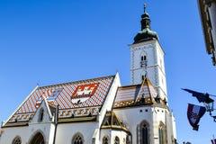 Le St marque l'église, Zagreb, Croatie Image libre de droits