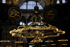 Le St Sophia Church, Istanbul Turquie Images stock