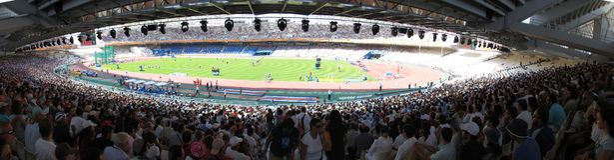 Le stade Photos stock
