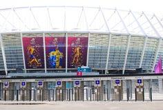 Le stade de football neuf   Photos libres de droits
