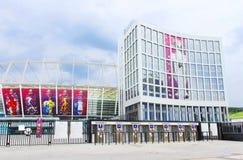 Le stade de football neuf   Photo libre de droits
