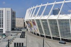 Le Stade Olympique à Kiev, Ukraine Photographie stock libre de droits