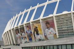 Le Stade Olympique à Kiev, Ukraine Photos libres de droits